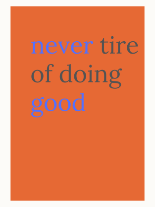 never tire